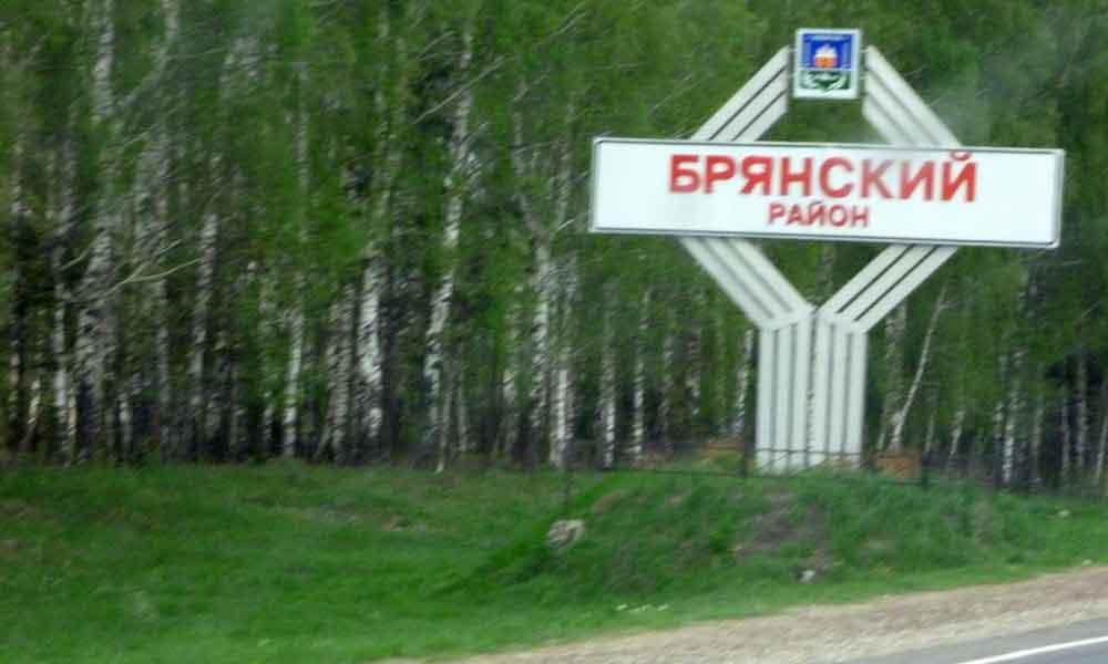 P1000984-Russia-Baby....jpg