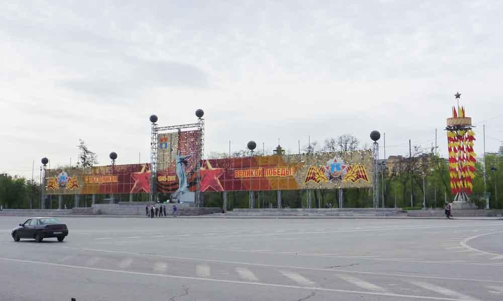 P1010035-Volgograds-Square.jpg