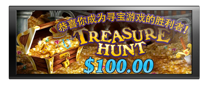 02_Treasure-Hunt---Chinese.png
