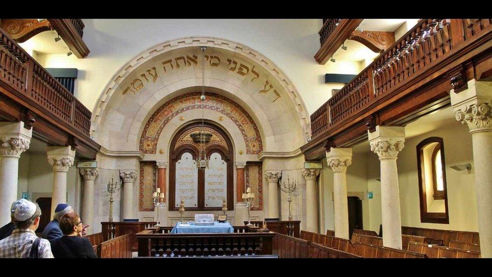 Shaarei Tikva Synagogue
