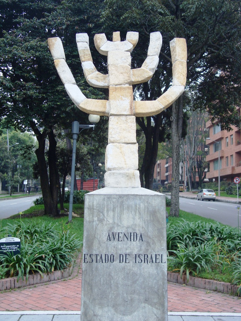 Copy of State of Israel Avenue Bogota