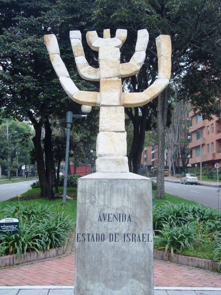 State of Israel Avenue Bogota