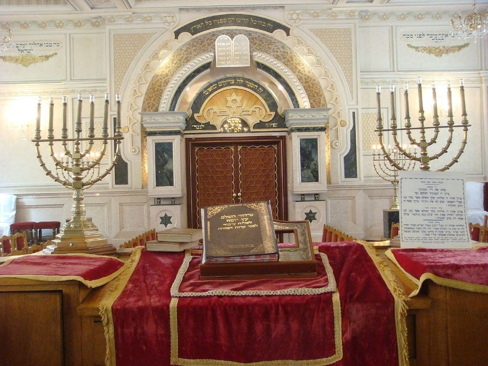 Copy of Bet El Synagogue