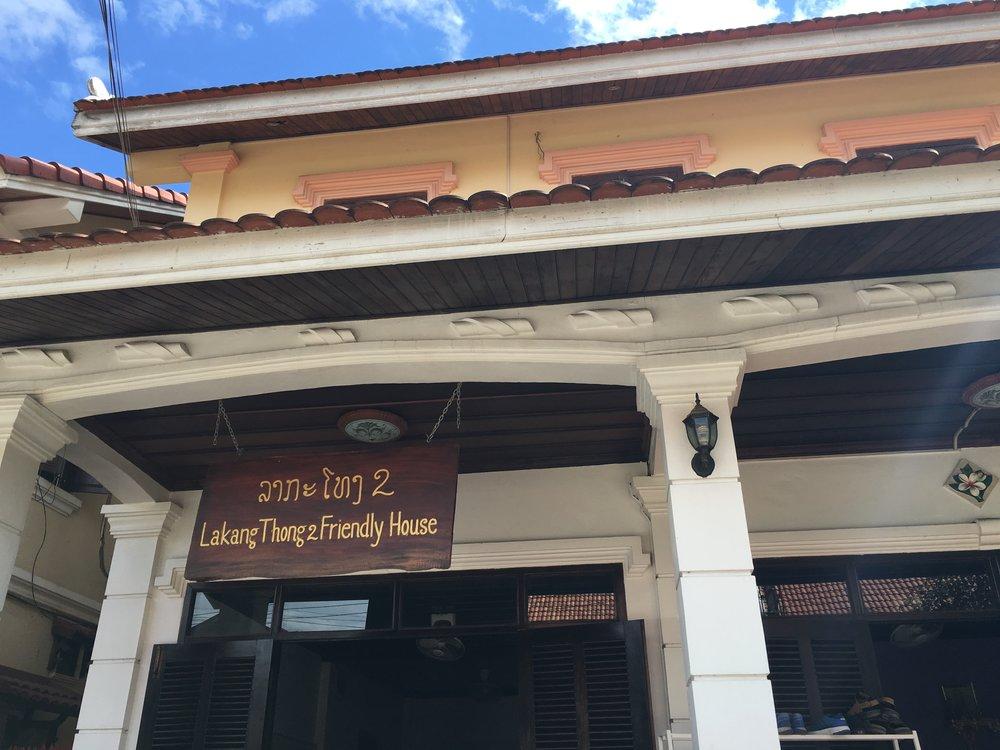 LPLankangThongFriendlyHouse.jpg