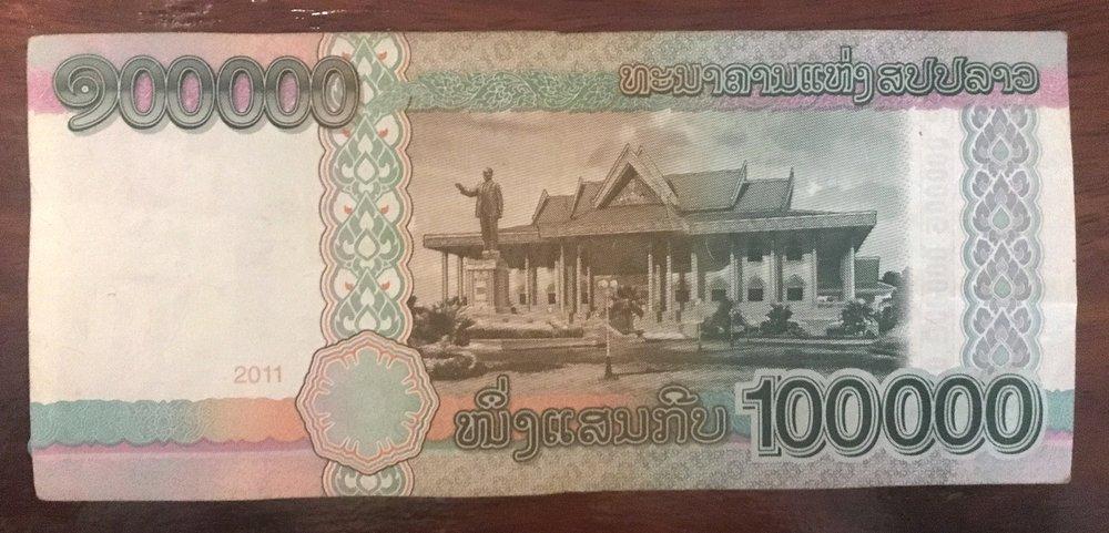 Reverse of 100,000 Lao Kip Note |© Regina Beach