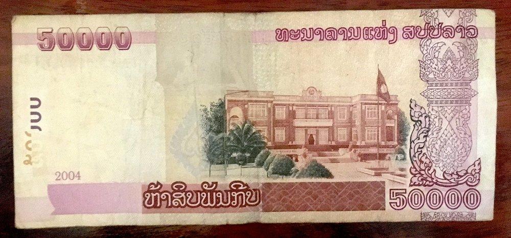 Reverse of 50,000 Lao Kip Note |© Regina Beach