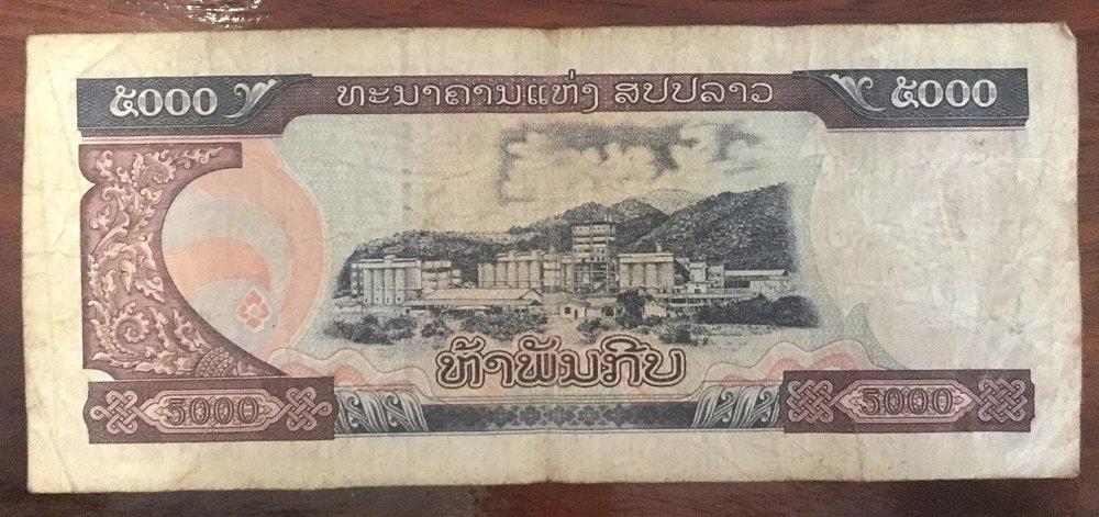 Reverse of 5,000 Lao Kip Note |© Regina Beach