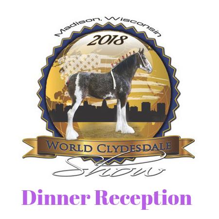 Dinner Reception.png