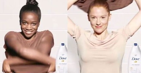 Dove takes another L with their newly launched advertising campaign, invoking racist implications and outrage from African-Americans as it mimics historical, degrading depictions of people of color. Read more of Mecca Mustafa's work at Blackexplosionnews.com