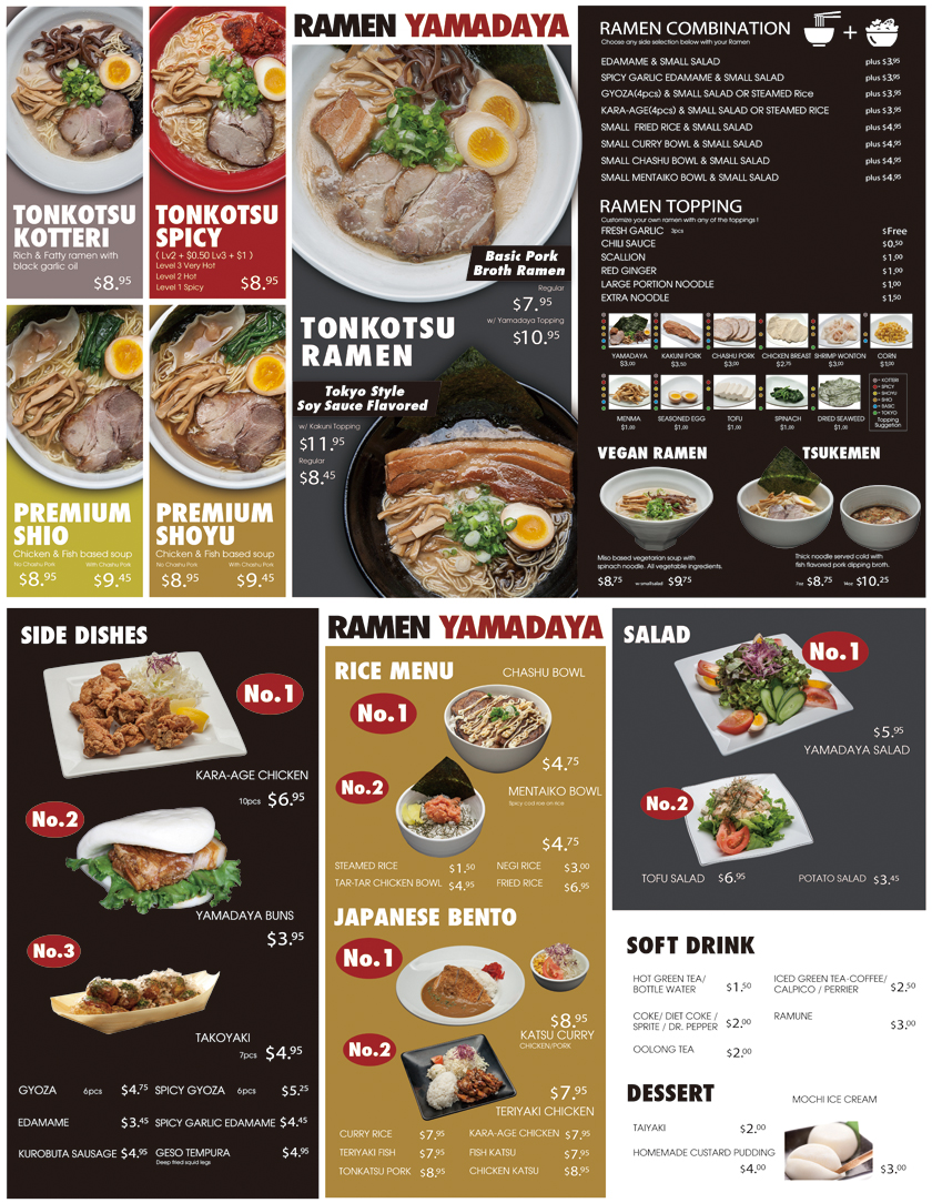 torrance_menu.jpg