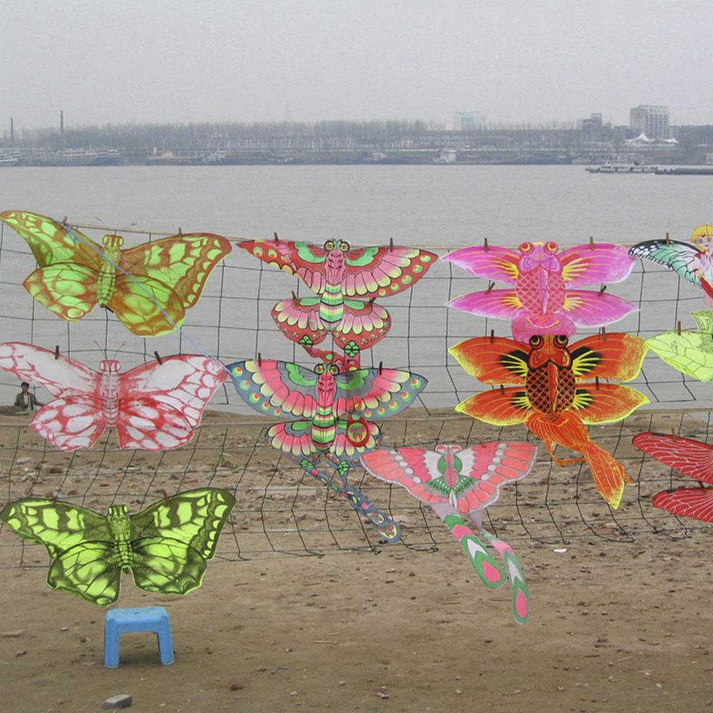 Wuhan Kites