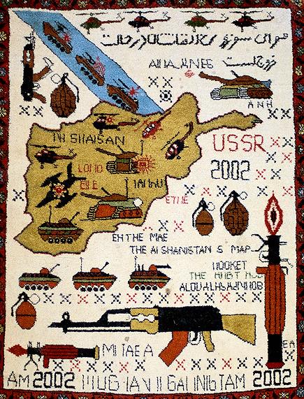 afgha11