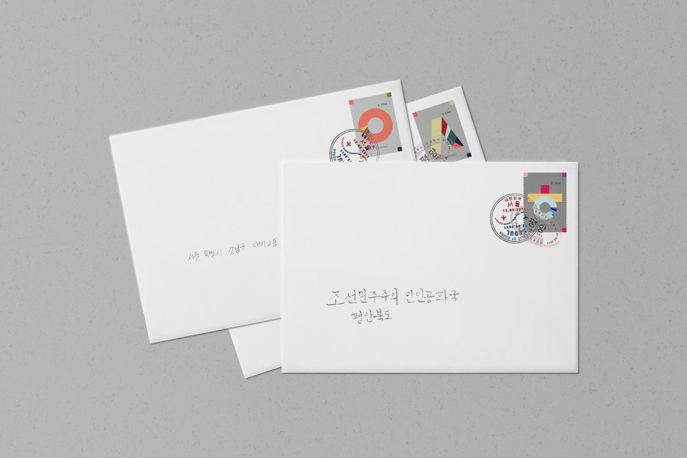 D&AD-letter with stamp.jpg
