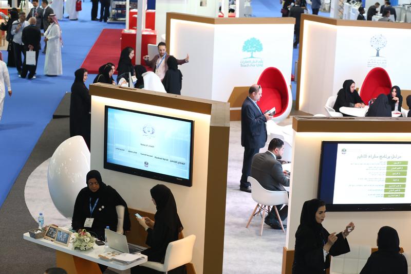 Image: GUESS Dubai 2018 Image gallery.