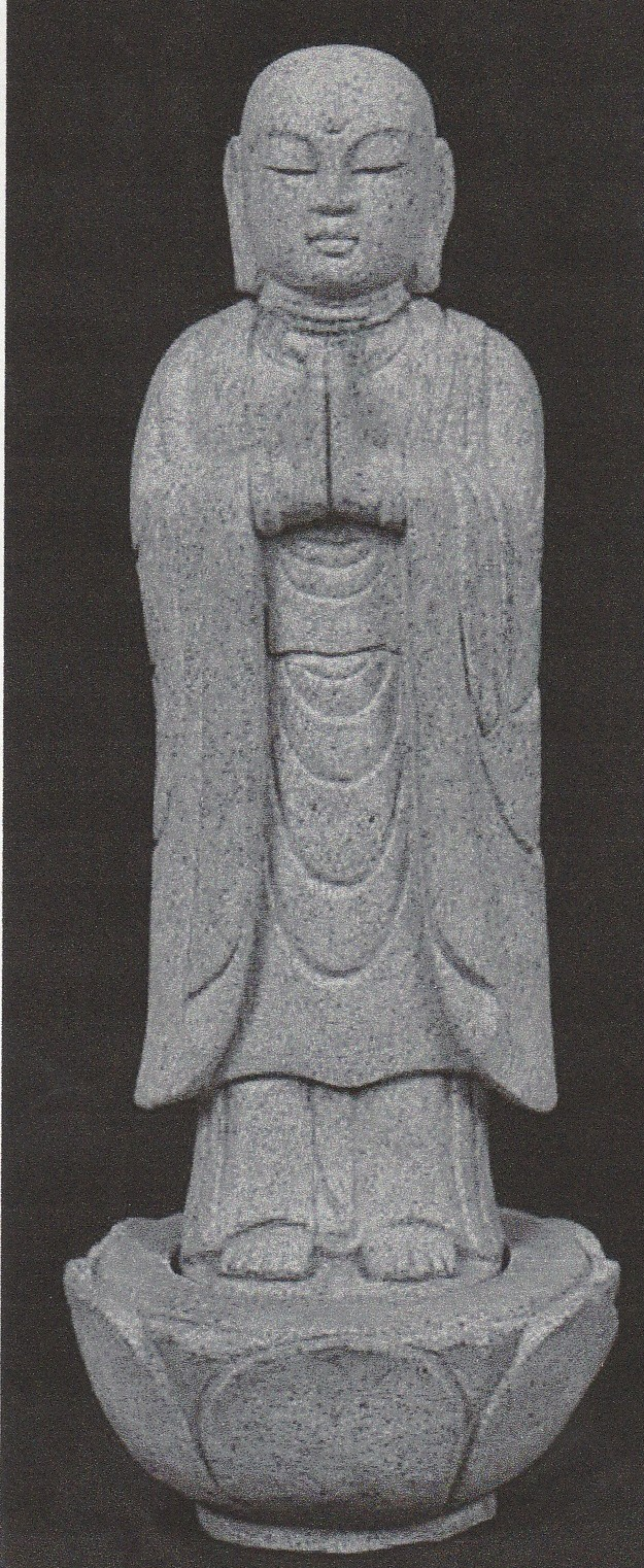 The Jizo statue found not far from the scene