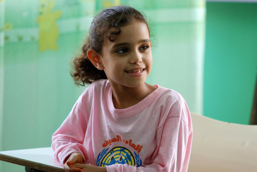 UNRWA Summer Games 2008 (18).JPG