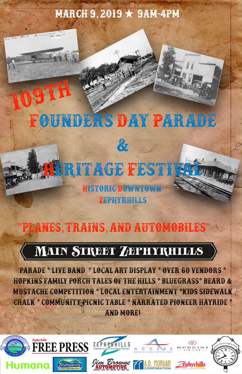 2019 109th Founders Day Poster.JPG