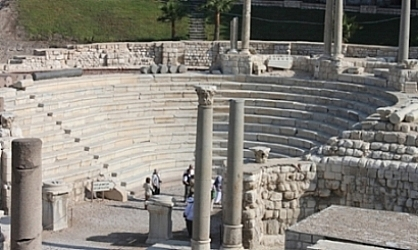 3-Roman-Amphitheater.jpg