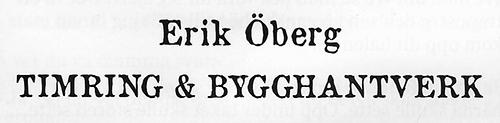Erik_Oberg_Logotyp.png