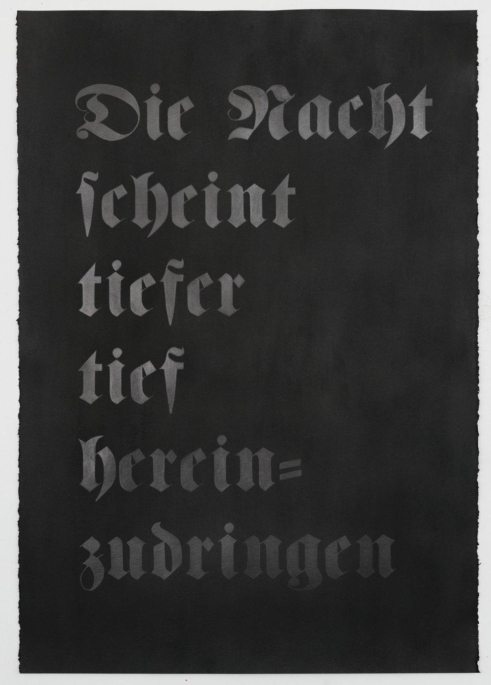 Carl Trahan, Die Natcht scheint tiefer tief hereinzudringen , 2017, graphite on paper.