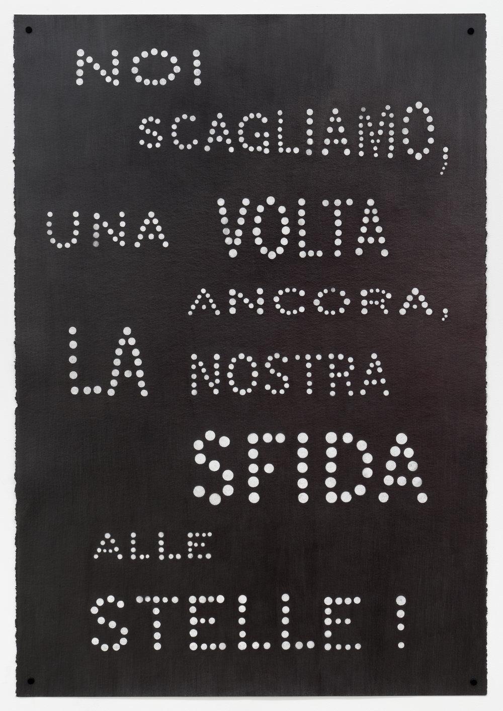 """Carl Trahan,  The Sacred Canopy - Noi scagliamo, una volta ancora, la nostra sfida alle stelle! , 2018, graphite on paper, 44"""" x 30"""" (111 x 77 cm)"""