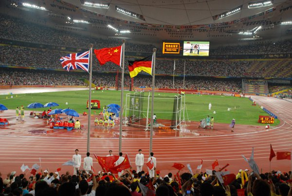 Birds Nest Stadium 2008 Summer Olympic Games.jpg