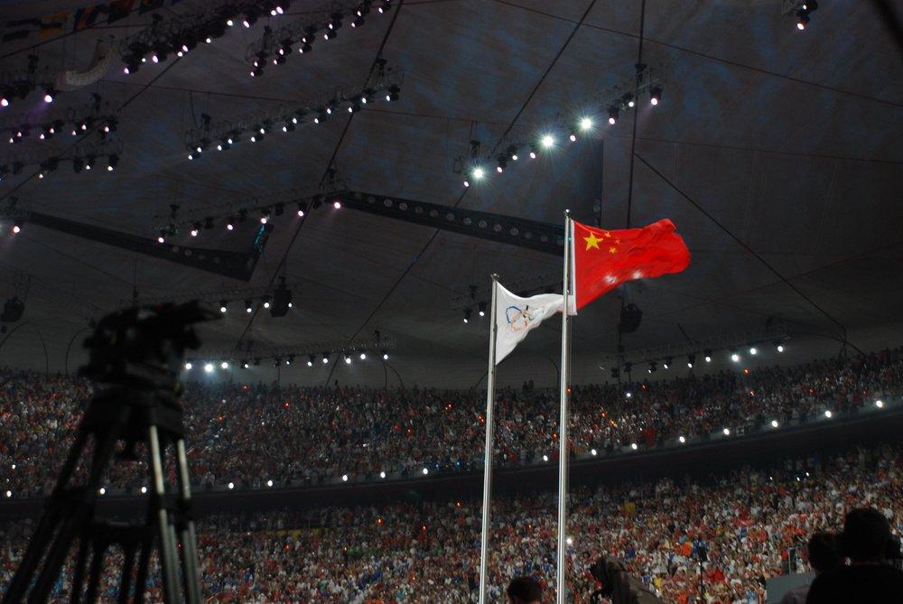 Opening Ceremonies 2008 Summer Olympics.jpg