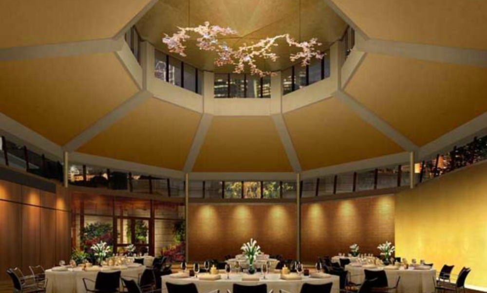 DARLING HARBOUR FUNCTION ROOMS
