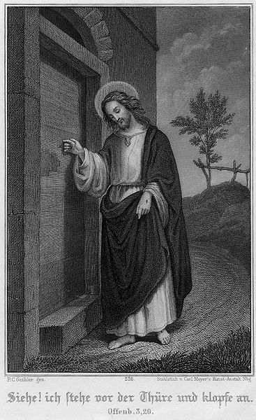 https://commons.wikimedia.org/wiki/File:Jesus_Christ_(German_steel_engraving).jpg