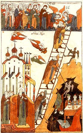 https://commons.wikimedia.org/wiki/File:Lestvichnik-lestvitza.jpg
