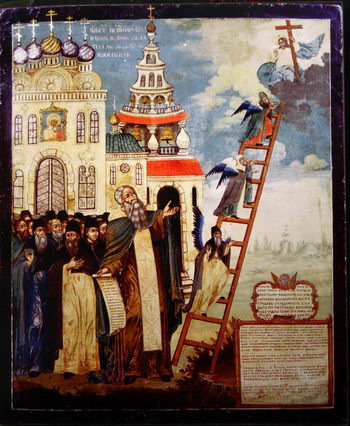 https://commons.wikimedia.org/wiki/File:The_Ladder_of_Divine_Ascent_(Russia).jpg