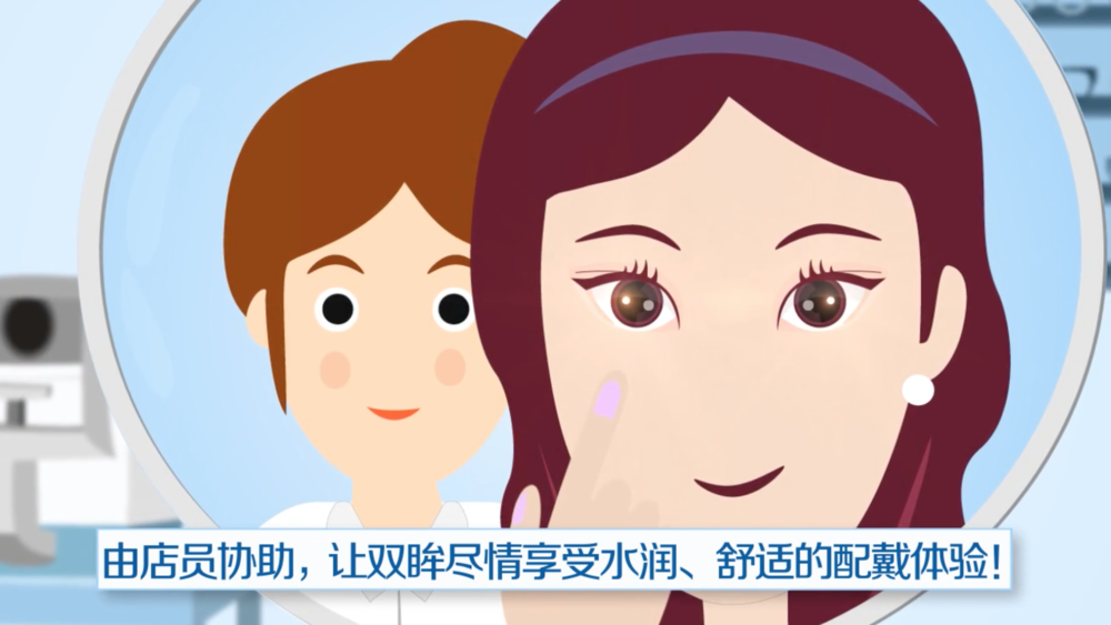 Acuvue 5.png