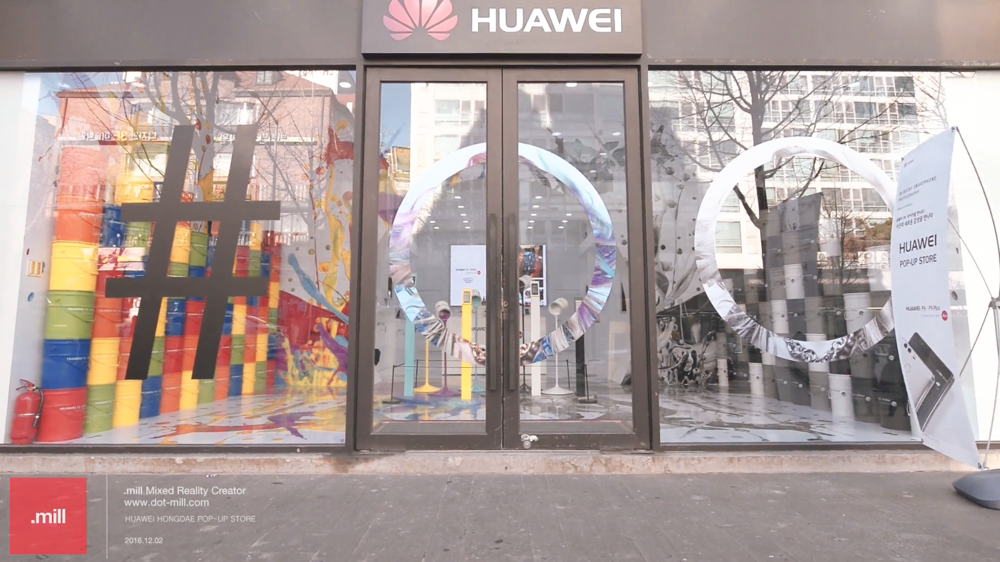 Huawei Popup Store 7.png