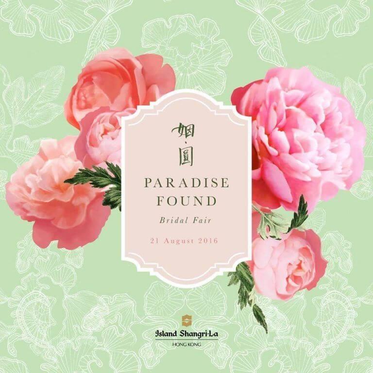 paradiseFound_21Aug_weddingfair2-768x768.jpg