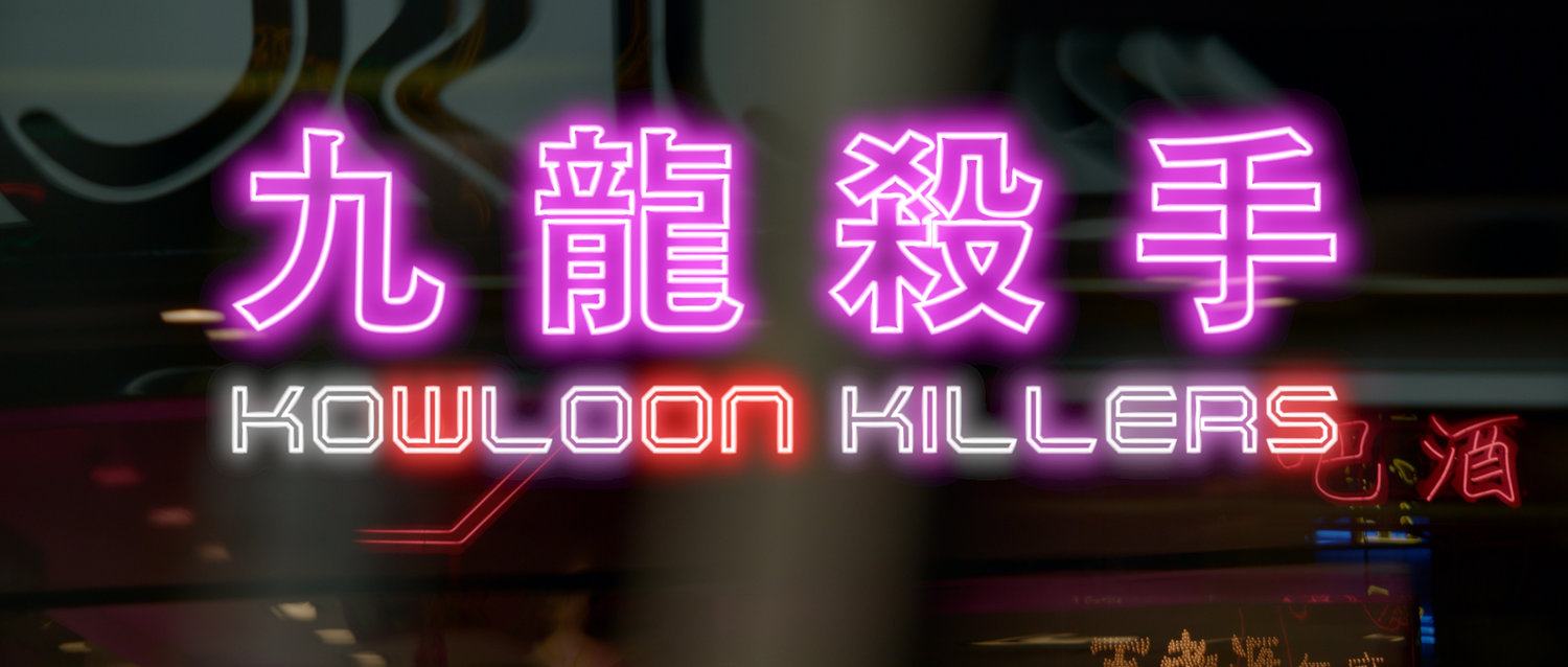 Kowloon Killers