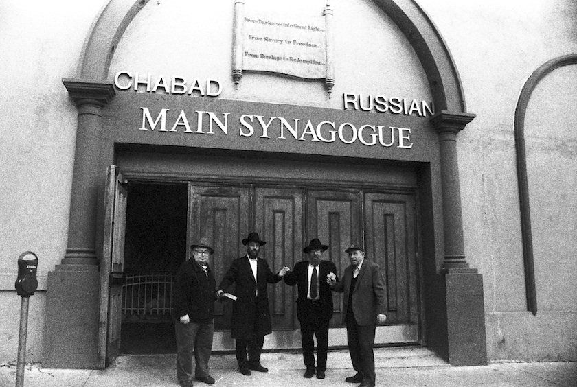 Outside Chabad