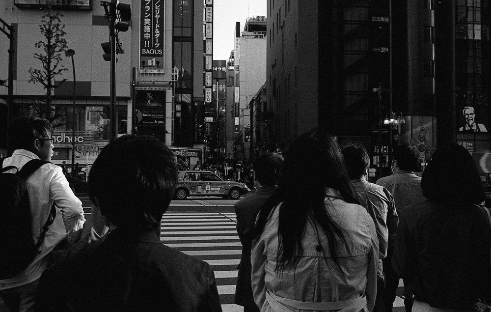 Tokyo, Japan. 2016