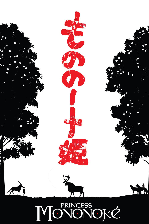 """Princess Mononoke"" Poster Design by Ross Kozak"