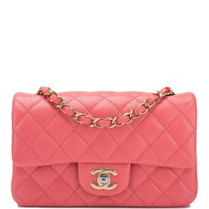 2e87cbee9219 Chanel Pink Shiny Quilted Caviar Rectangular Mini Classic Bag ...