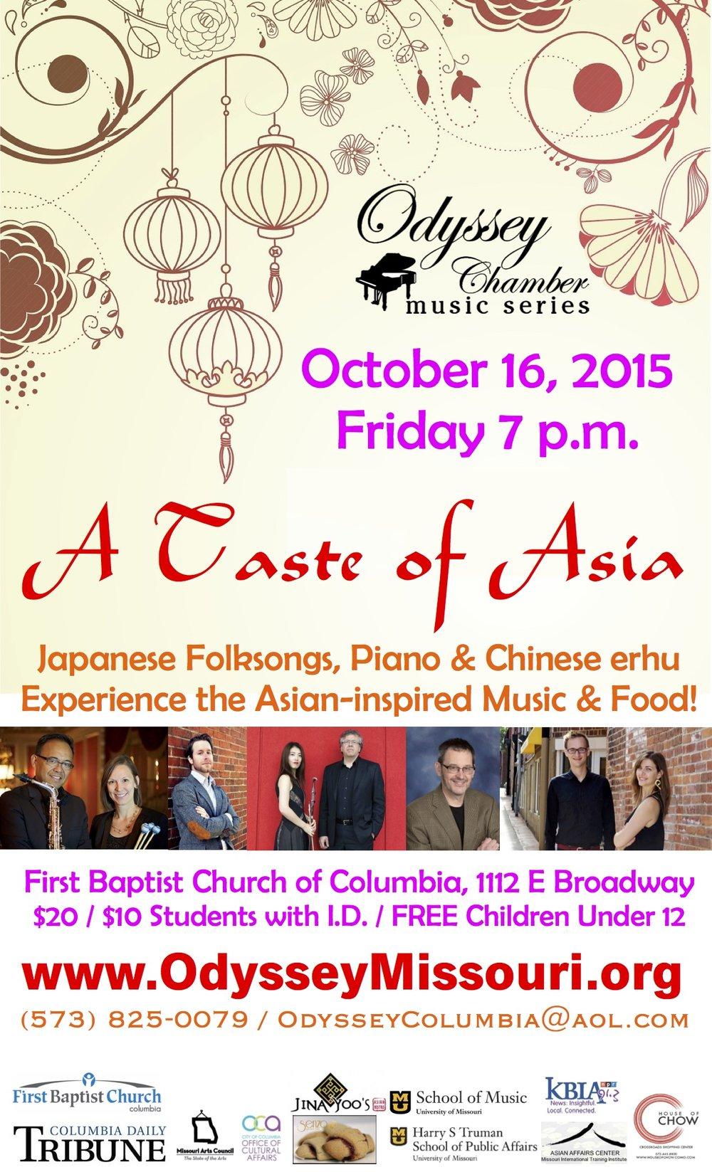 2015.10.16 - Taste of Asia - POSTER.jpg
