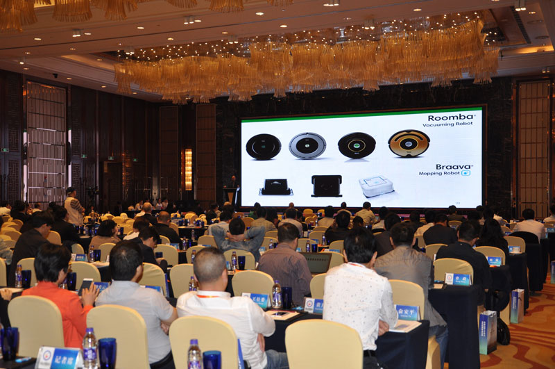 insummit-robotics-conference.jpg