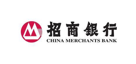 China Merchants Bank.jpg