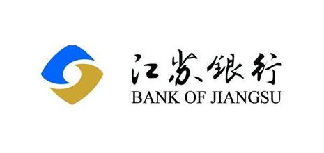 bank of jiansu.jpg
