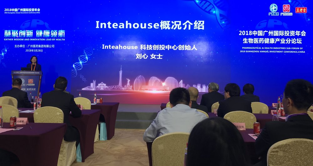 WeChat Image_20180409104009.jpg