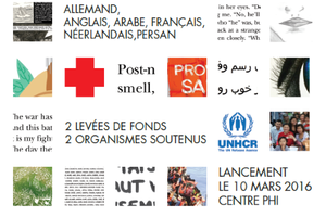 frontieres-walls-preview-2-stories-for-humanity-2016.png