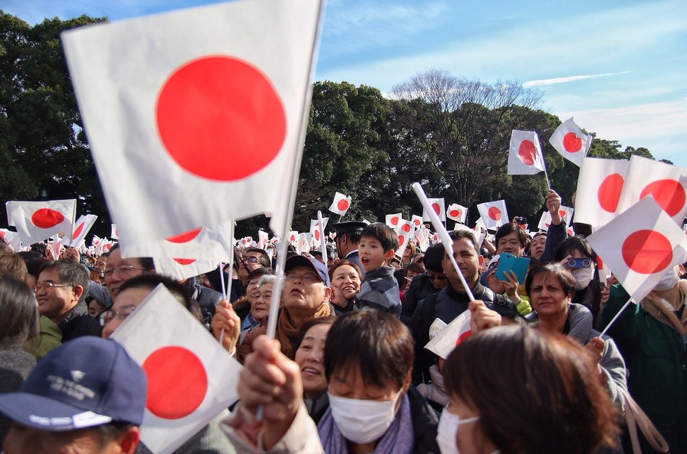 Emperor Akihito speaks, New Year's Day, Tokyo