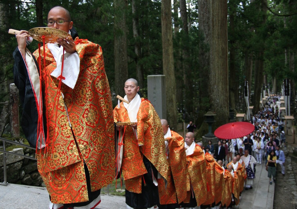 Buddhist procession, Mount Koya, Japan