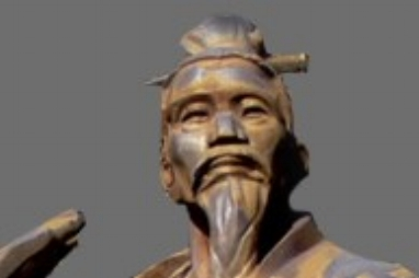 Legendary taijiquan creator, Zhan San Feng