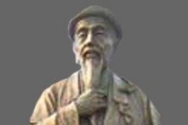 Chen Taijiquan Founder, Chen Wangting