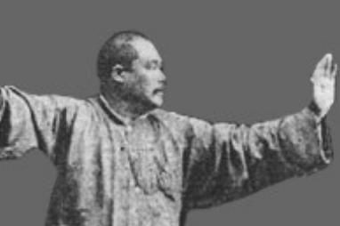Yang Chengfu performing Single Whip